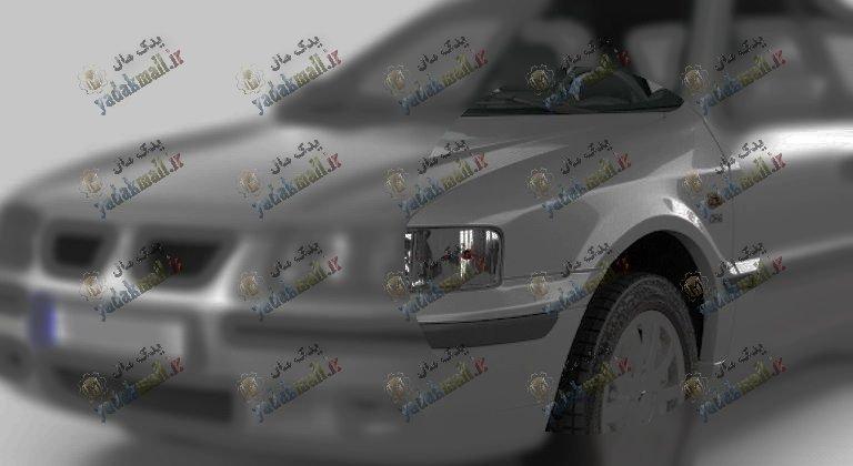 گلگیر سمند خاکستری چپ (راننده)